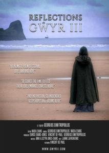 gwyr-reflections-poster
