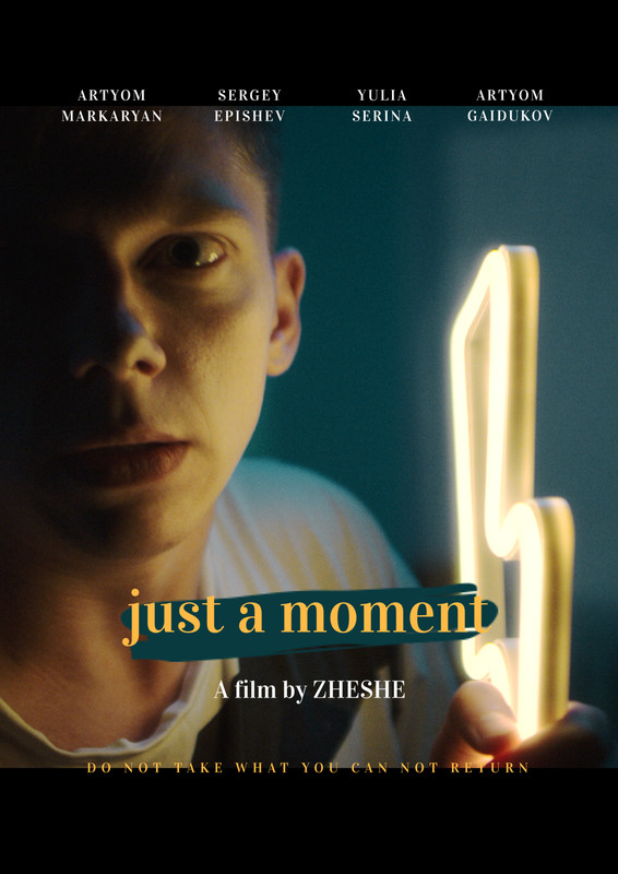 Just-A-Moment-FRFF-short film festival-2020-poster