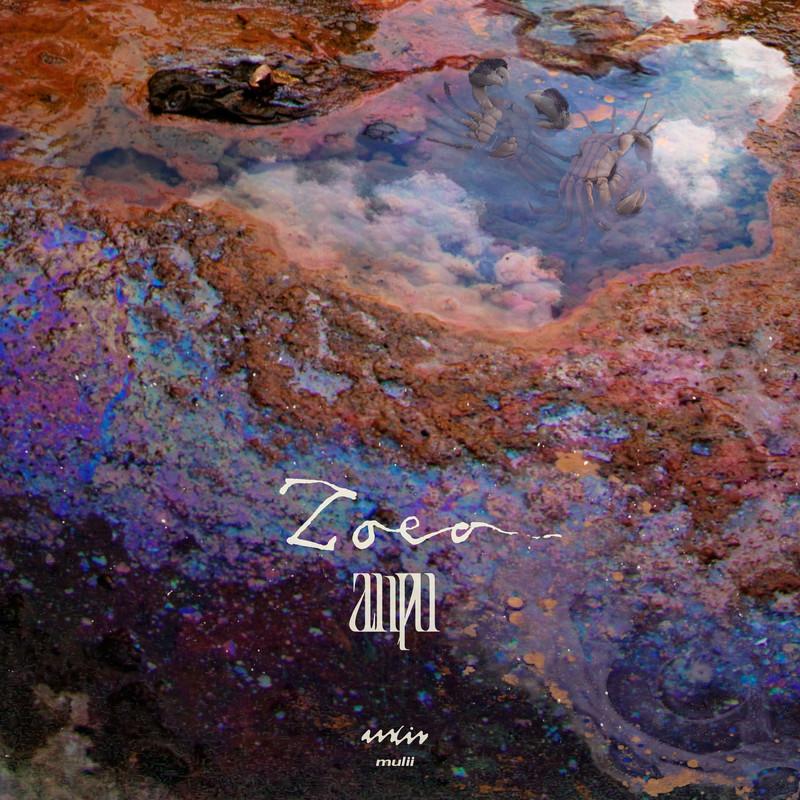 anpu-ZOEA-FRFF-short film festival-2020-poster