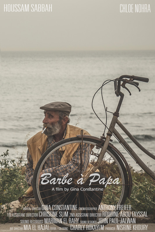 Barbe À Papa-FRFF-Short-film-festival-2021-poster
