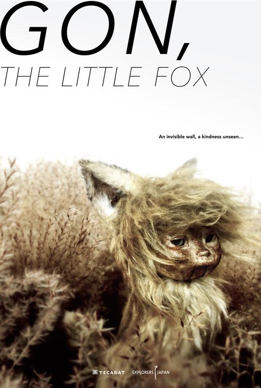 GON, THE LITTLE FOX-FRFF-Short-film-festival-2021-poster