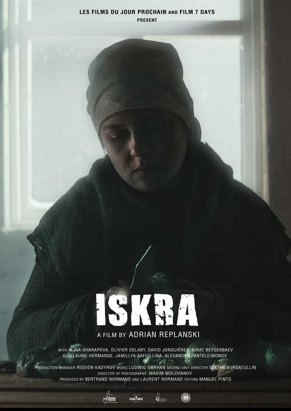 Iskra-FRFF-Short-film-festival-2021-poster