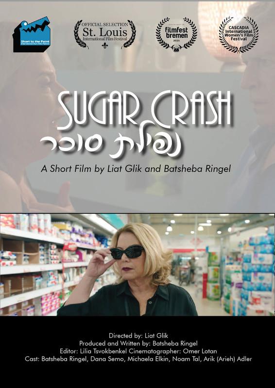 Sugar Crash-FRFF-Short-film-festival-2021-poster