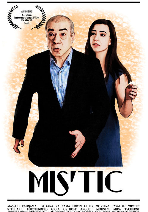 mistic-short-film